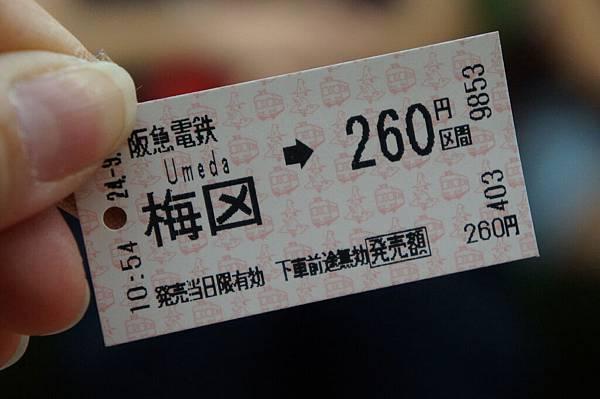 DSC02263
