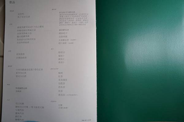 DSC05739