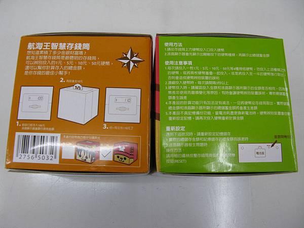 IMG_8004.JPG