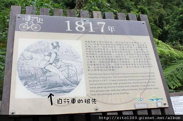 濃濃「鄉」愁的坪林 (32).jpg