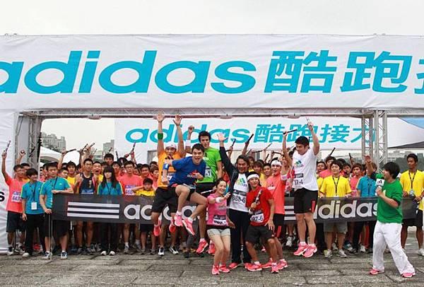 adidas 2011酷跑接力  don1don 動一動 (303).jpg
