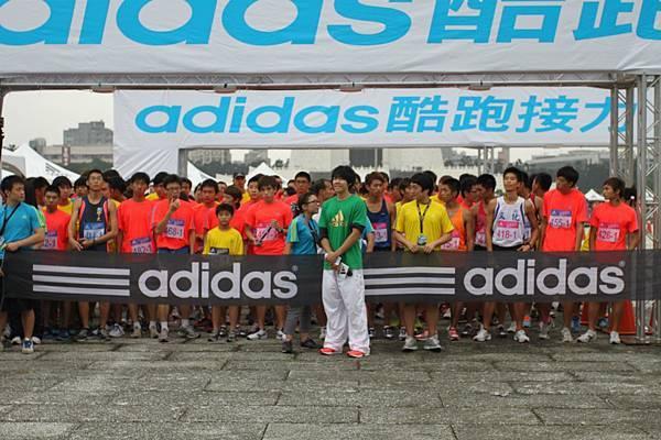 adidas 2011酷跑接力  don1don 動一動 (181).jpg
