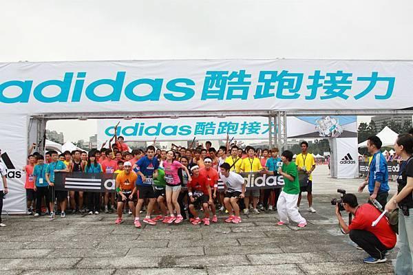 adidas 2011酷跑接力  don1don 動一動 (189).jpg