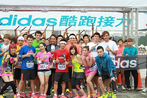 adidas 2011酷跑接力  don1don 動一動 (192).jpg