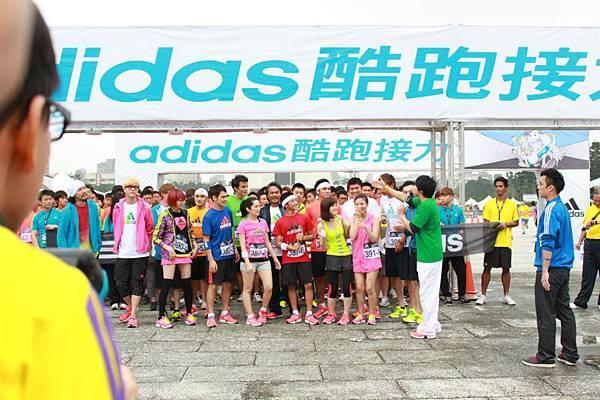 adidas 2011酷跑接力  don1don 動一動 (194).jpg