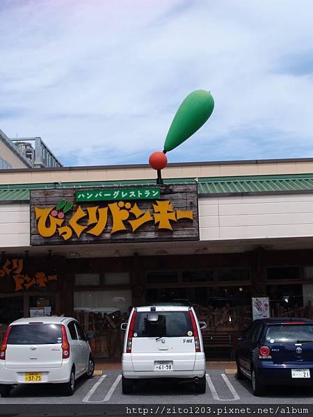 EMBA 小眼睛貓頭鷹 (11).JPG
