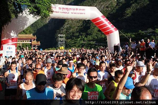 -2011太魯閣峽谷馬拉松 (4).jpg