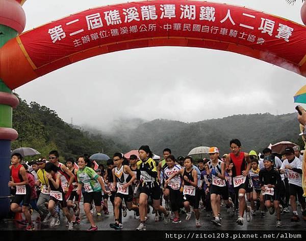 【主題賽事】-『礁溪龍潭湖鐵人二項賽,一路上坡雨不停!』 (1)