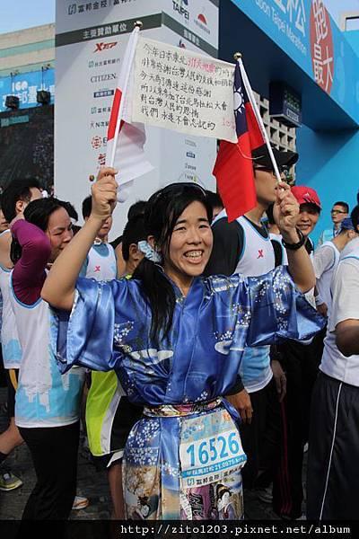 2011富邦台北馬拉松,12萬大軍來勢洶洶! (17)