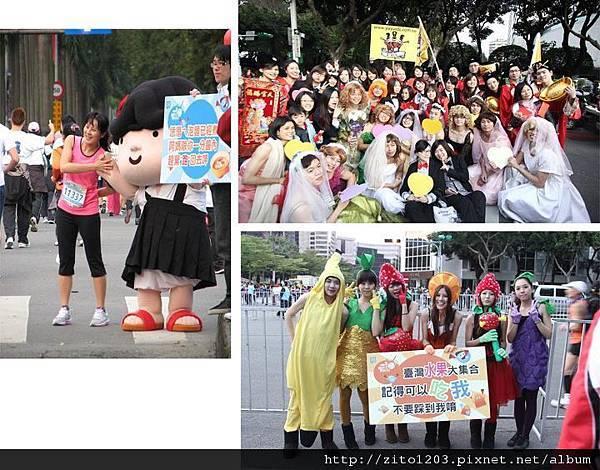 2011富邦台北馬拉松,12萬大軍來勢洶洶! (18)