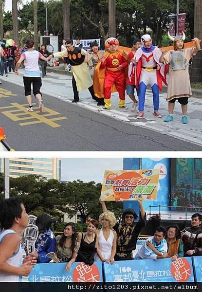 2011富邦台北馬拉松,12萬大軍來勢洶洶! (19)
