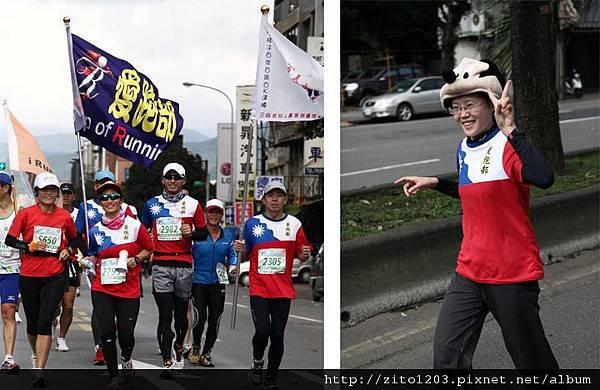 2011富邦台北馬拉松,12萬大軍來勢洶洶! (28)