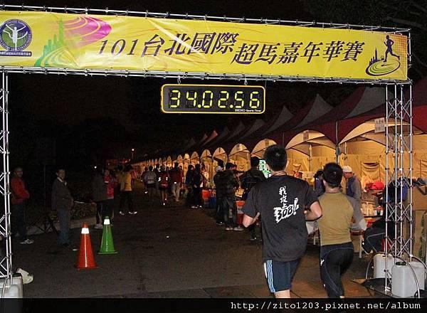 台北國際超馬嘉年華─亞洲第一次48小時賽篇 (32)