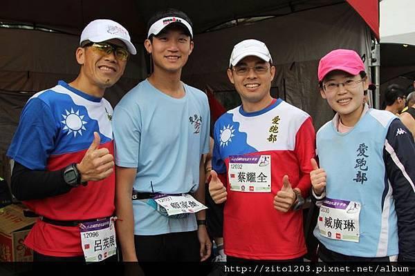 台北國際超馬嘉年華─亞洲第一次48小時賽篇 (51)