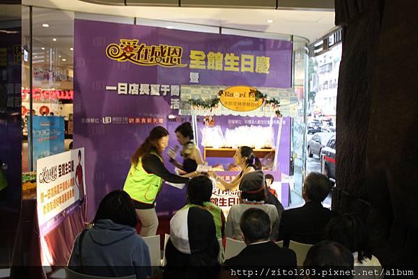 Kaori Pan 夏于喬擔任一日店長 (61)