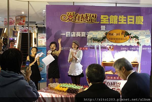 Kaori Pan 夏于喬擔任一日店長 (67)
