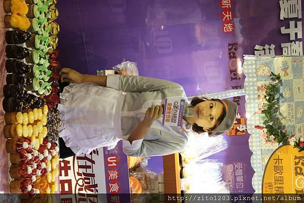 Kaori Pan 夏于喬擔任一日店長 (92)