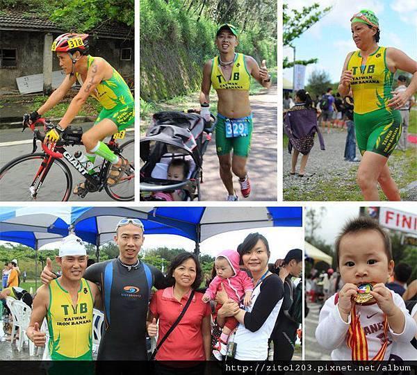 【主題賽事】-『2012台東活水湖國際鐵人三項賽,來挑戰全台最優質的賽場!』 (24)