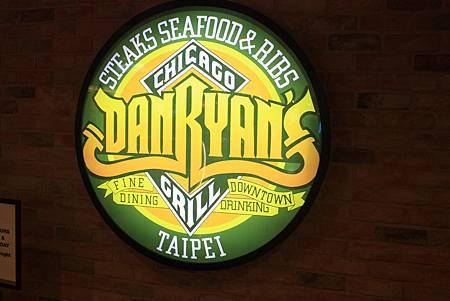 Dan Ryan's Chicago Grill 芝加哥餐廳 LOGO