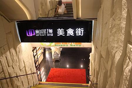 慶城街一號美食街門口