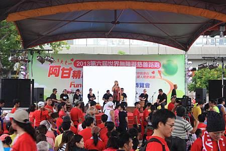 第六屆世界無障礙慈善路跑 現場表演