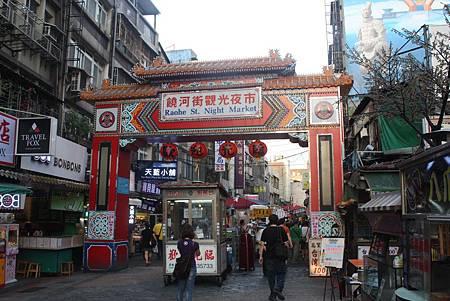 台北市松山區-高CP值口吅品平價牛排饒河店
