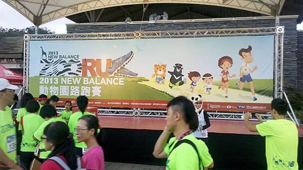 New Balance 動物園路跑賽1013