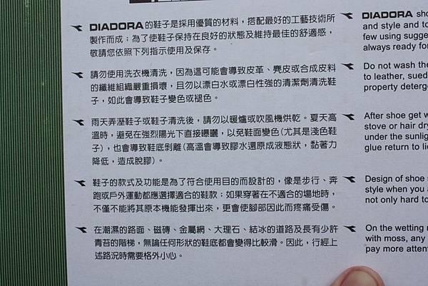 Diadora DA3AMR8756 鞋盒