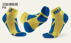 titan 太肯運動科技 功能慢跑襪-fit