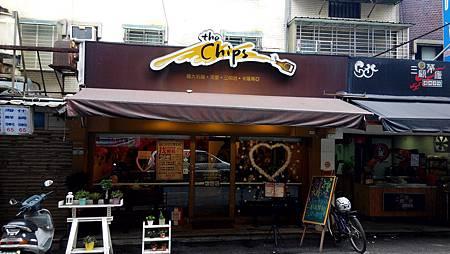 the chips 美式餐廳 內湖店