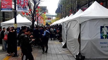 2014臺北渣打公益馬拉松2