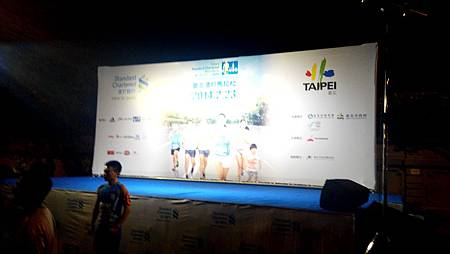 2014臺北渣打公益馬拉松11