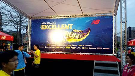 2014 NEW BALANCE Excellent Run 半馬 舞台