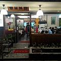 甘泉魚麵(師大店)門口