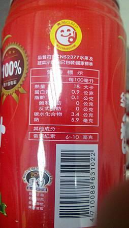 統一 番茄汁 反面