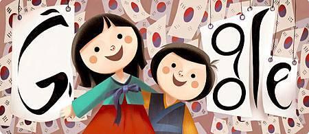 2013 年韓國光復節