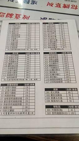 中山區-鳳城燒臘茶餐廳