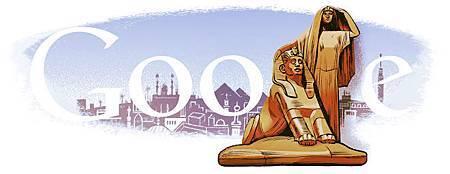 馬哈茂德穆赫塔爾 121 週年誕辰