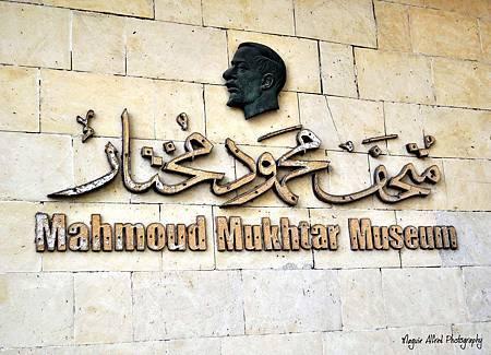 馬哈茂德穆赫塔爾