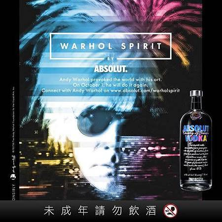 「Absolut Vodka x Andy Warhol Bottle」