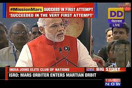 印度探測器進入火星軌道