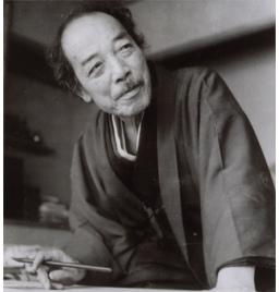 橫山大觀(Yokoyama Taikan,よこやま たいかん)對