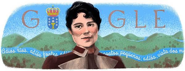 羅薩莉婭•德•卡斯楚(María Rosalía Rita de Castro)