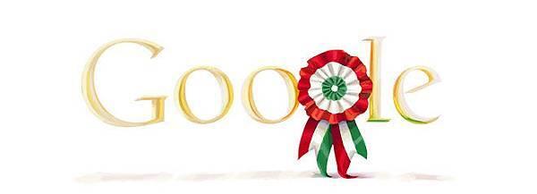 2010年匈牙利國慶日