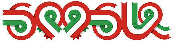 2014 年匈牙利國慶日