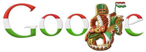 2012年匈牙利國慶日