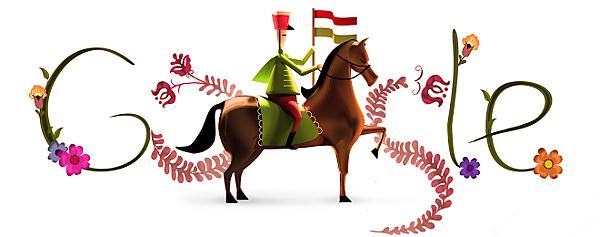 2013 年匈牙利國慶日