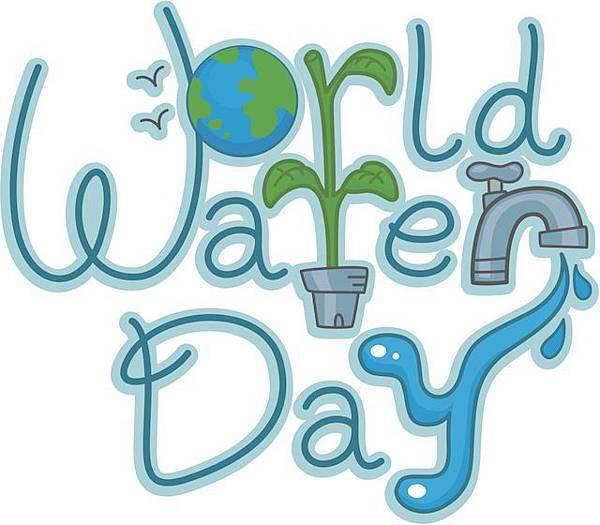 聯合國的「世界水資源日」(World Water Day)