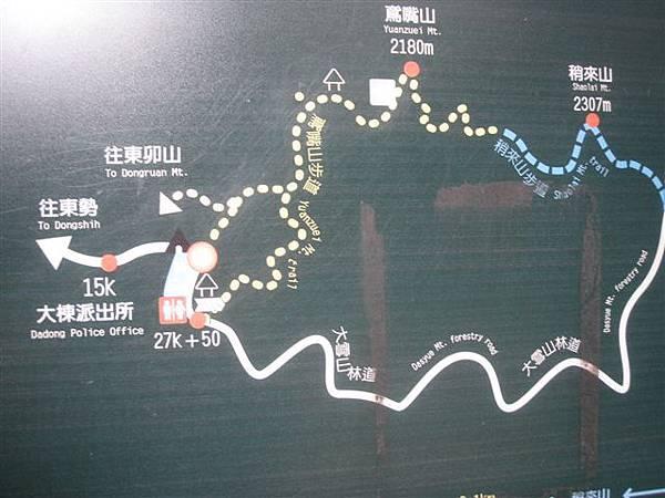 步道簡介圖.JPG