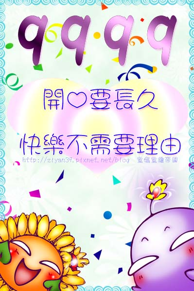 blog_p100090901.jpg